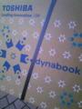 dynabookのビックカメラオリジナルモデルにしますた!