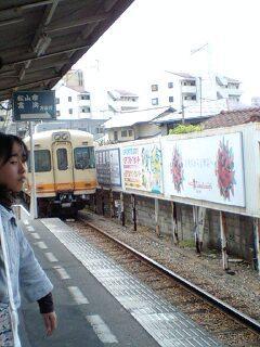 なんちゃって遍路を一時中断して市駅へ。