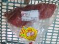 牛タン半額だよぉo(^-^)o
