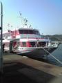 帰りはフェリーじゃなくて高速船に乗る。