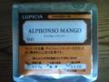 気分転換、ん〜すごいマンゴーの甘い香りヽ(´ー`)ノ