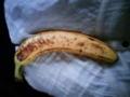 半日でこの程度バナナは熟れるらしい。松茂なう〜。松茂っていつも曇