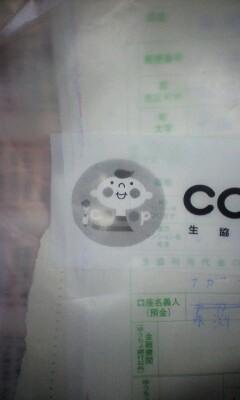 5月11日tue+_+)(*_*)明日が水曜日でコーポ生協の日…カボチャの坊ちゃ