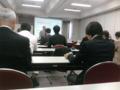 第53回大阪ベンチャー研究会なう。おそらく出席者の中で私が一番最年