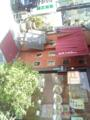 六甲宮前商店街