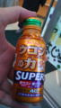 ウコンスーパーなう!!!!!