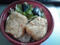 今日のお昼は塩ダレチキン竜田丼、いただきます!