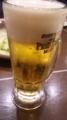 やっとこさビールなう