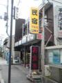 小豆島は、また雨がポツポツ降り初めました。土庄港付近は、ホテルや