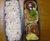 おはよう日本!キャラ弁旋風吹き荒れる中、ごく普通の高校生弁当。ひ