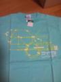 すごいTシャツを買っちまったぜ…ゴクリ 大宮の東急ハンズで1300円だ
