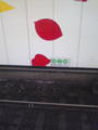 千代田線の代々木公園駅のホームにて。TOKYO FMのロゴを思い出したなう
