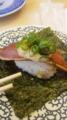 くら寿司なう。まぐろの親子寿司なるものらしい。……まぐろの卵?