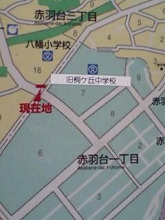 旧赤羽台中学跡(旧桐ヶ丘中学)、ここでエレファントカシマシが結成