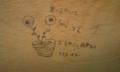 だれだいすにドラえもんの絵描き歌描いた奴w