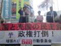 渋谷反民主党街宣始まってます。三輪さんヒート中。間に合わせの、菅