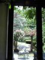 @tite_kubo 先生おはようございます♪庭園美術館に来ました!ロトチェン