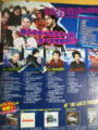 @htlnick another photo from the magazine. love what you said about Japanese fans :)))