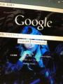 私も試してみました Googleさんおもしろい機能つけないでほしいです位