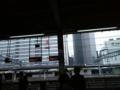 名駅なう。