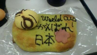 パン屋でこんなパンを売ってたよ。今日の昼御飯。