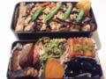 へるぅ(玄米,ぶり,さつま揚げ,高野豆腐,かぼちゃ,ごぼう,しいたけ,いん