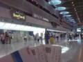 空港全然わかんなくてビビる。なんとか予約チケットゲットだぜ…