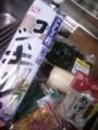 @buuuko こんなパッケージです!なんか色々買って来ちゃった(笑)