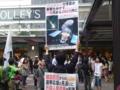 横浜駅西口街宣なう。いつもの有志さんタイムリーです。生中継http://ni