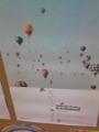 スピッツのポスターが熱気球。