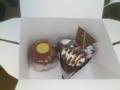 @sonic_bot ケーキかってきたぜ!