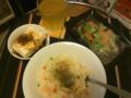 えびピラフ 冷や奴 温野菜サラダ。並べるとカオスな組み合わせ(@_@) #mog