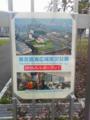 東京臨海広域防災公園、本日オープン!