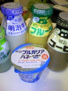 今度から明治乳業の製品を毎週配達してもらう事にした。ヨーグルトや