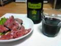 赤の発泡ワインなう。届いて落ち着かせる間もなくすぐに冷凍庫で強引