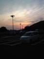 めったに見ない朝焼けと山々にすがすがしさを感じる(^_^)気分が上がっ