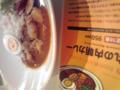 丸の内朝カレーなう。さっぱり美味(^ー^)