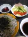 朝ご飯。相変わらずいつもの。今朝のサラダにはハムをつけてみた。今