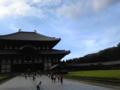 昨日行った東大寺。圧巻。パワースポット。