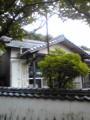小豆島霊場 第五番 堀越庵(ほりこしあん)は、小豆島町の堀越方面に