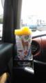 ドライブのお供に。昨日買ったタリーズのタンブラー。