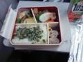 昼食なう^^崎陽軒のお弁当「夏」いただきます。間もなく岐阜羽島。