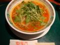 旭龍門の冷し担々麺なう。 (twitter from DSC-G3) #DSCG3