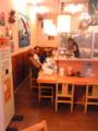 焼津なう。ap帰りで、おさかなセンターへ。マグロ丼でお昼ご飯〜♪