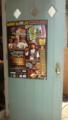でか〜いポスター〜RYO THE SKYついに今月末〜
