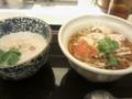 お昼は胃に優しい季節のお粥ハーフとサンラー麺のハーフセットにしま