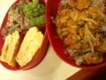 本日のお弁当。オムレツ、茹でたブロッコリー、牛肉薄切りに大葉添え