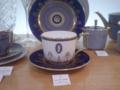 this is the cup i want as an antique. wedgewood never make me tired but the most i want now is A