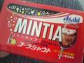 ミンティア、コーラシャウト味を買ってみたのん。駄菓子屋さんのにお