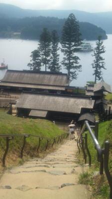 芦ノ湖関所